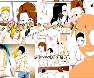 manga Shigeo Fever! – Freehand Tamashii, blowjob , mom